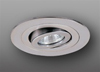 "Elco Lighting 4"" Low Voltage Trim with Adjustable Diecast Spot-Brushed Nickel"