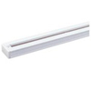 Elco Lighting 8' Track with Dead End-White