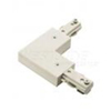 Elco Lighting Track L Connector with Power Entry-White