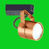 Elco Lighting Low Voltage Bullet Track Fixture-Copper