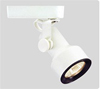 Low Voltage Electronic Step Cylinder Track Fixture-White with Black Inner Trim