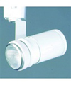 "Elco Lighting Line Voltage Mini Universal 1-2"" Yoke Fixture-White"