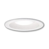 "Halo 5"" Line Voltage Metal Splay Trim and White Baffle-White"