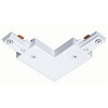 Juno Lighting Miniature Straight Track Connector-White
