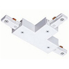 Juno Lighting Adjustable Track Connector-White