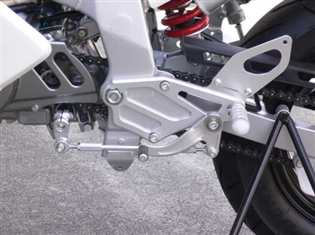 BATTLE REARSET ASSY NSRmini  All years - BATTLE shift pedal - GP Shift