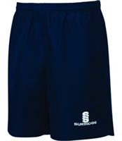 Training Shorts (Adult)
