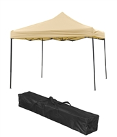 Trademark Innovations Lightweight Portable Canopy Tent Set Beige Canopy Cover