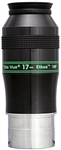 "TELEVUE ETHOS, 2"", 9-ELEMENT, 17MM, 100 DEGREES"