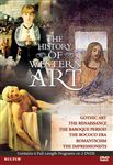 The History Of Western Art 2-DVD Set
