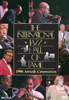 International Jazz 1996 Awards