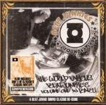 DJ Babu - World Famous Beat Junkies, Vol.1 / Comprehension 2CD