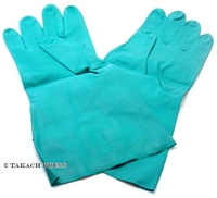Standard Duty Nitrile Gloves