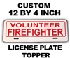 Custom License Plate Topper for Police, Fire, EMS