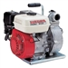 "Honda WH20 2"" General Purpose High Pressure Pump"