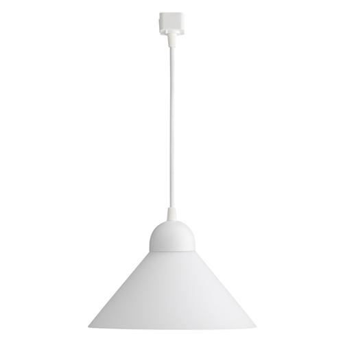 White Pendant Track Lighting: Juno Track Lighting R560WH (R560 OPL) Trac Lites Line