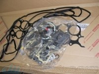 2JZ-GTE Complete Engine Gasket Set