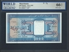 Mauritania, P-07g, 100 Ouguiya, 28.11.1995, Signatures: unidentified/Michel, 66 TOP UNC Gem