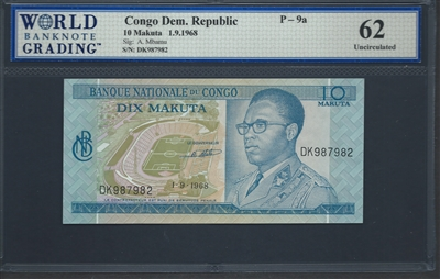 Congo Democratic Republic, P-09a, 10 Makuta, 1.9.1968 Signatures: A. Mbamu 62 Uncirculated