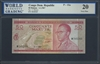 Congo Democratic Republic, P-11a, 50 Makuta, 2.1.1967 Signatures: A. Mbamu 20 Very Fine