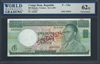 Congo Democratic Republic, P-13bs, Specimen Note, 500 Makuta/5 Zaires, 24.11.1967 Signatures: A. Mbamu 62Q Uncirculated