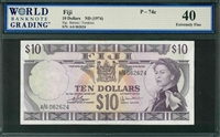 Fiji, P-074c, 10 Dollars, ND (1974), Signatures: Barnes/Tomkins, 40 Extremely Fine