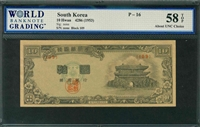 South Korea, P-16, 10 Hwan, 4286 (1953), Signatures: none, 58 TOP About UNC Choice