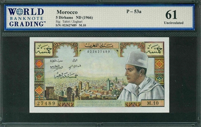 Morocco, P-53a, 5 Dirhams, ND (1966), Signatures: Tahiri/Zeghari, 61 Uncirculated