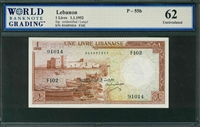 Lebanon, P-55b, 1 Livre, 1.1.1952, Signatures: unidentified/Letayf, 62 Uncirculated