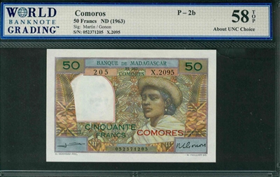 Comoros, P-2b, 50 Francs, ND (1963), Signatures: Martin/Gonon, 58 TOP About UNC Choice