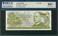 Costa Rica, P-239, 50 Colones, 12.6.1974, Signatures: Vargas/Echeverria, 64 TOP UNC Choice