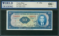 Costa Rica, P-230a, 10 Colones, 4.3.1969, Signatures: Bennett/Obregon, 66 TOP UNC Gem