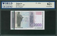 Bulgaria, P-113a, 50,000 Leva, 1997, Signatures: Filipov/Ivanov,  62 TOP Uncirculated