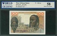 West African States, P-101Ac, 100 Francs, 20.3.1961, Signatures: Borna/Julienne (sig. 2),  58 About UNC Choice