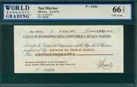 San Marino, P-S101, 150 Lire, 5.4.1976, Signatures: unidentified,  66 TOP UNC Gem