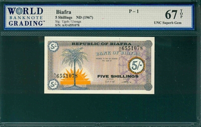 Biafra, P-1, 5 Shillings, ND (1967), Signatures: Ugoh/Uzoaga,  67 TOP UNC Superb Gem (CONSECUTIVE PAIR)