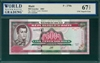 Haiti, P-270b, 500 Gourdes, 2003, Signatures: Joseph/Louis/Mondesir,  67 TOP UNC Superb Gem