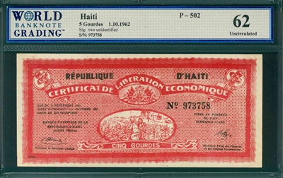 Haiti, P-502, 5 Gourdes, 1.10.1962, Signatures: two unidentified,  62 Uncirculated