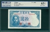 China, P-245c, 10 Yuan, 1942, Signatures: two unidentified (sig. 7),  63 TOP UNC Choice