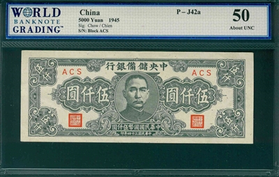 China, P-J42a, 5000 Yuan, 1945, Signatures: Chow/Chien,  50 About UNC, COMMENT:  pinholes