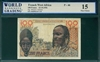 French West Africa, P-46, 100 Francs, 23.10.1956, Signatures: Montcel/Julienne,  15 Fine Choice