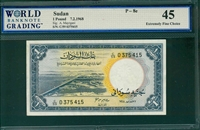 Sudan, P-08e, 1 Pound, 7.2.1968, Signatures: A. Mayrgani,  45 Extremely Fine Choice