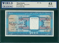 Mauritania, P-07a, 1000 Ouguiya, 28.11.1974, Signatures: two unidentified,  53 About UNC