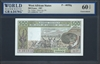 West African States, P-405Dg, 500 Francs, 1987, Signatures: Fadiga/Alipui (sig. 20), 60 TOP Uncirculated