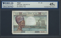 Mali, P-11, 100 Francs, ND (1972-73), Signatures: Dussine/Sangare, 45Q Extremely Fine Choice