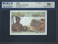 Mali, P-12d, 500 Francs, ND (1973-84), Signatures: Bocar M'ba/Clary (sig. 7), 58 TOP About UNC Choice