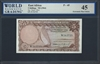 East Africa, P-45, 5 Shillings, ND (1964), Signatures: Omari/Hirst, 45 Extremely Fine Choice