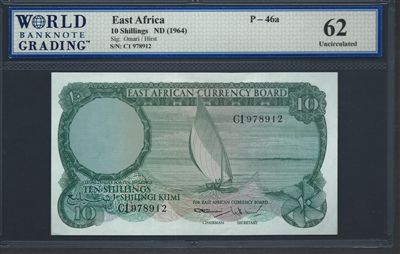 East Africa, P-46a, 10 Shillings, ND (1964), Signatures: Omari/Hirst, 62 Uncirculated