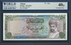 Oman, P-21a, 50 Rials, ND (1982), Signatures: Qaboos bin Said, 40Q Extremely Fine