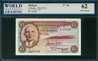 Malawi, P-06a, 1 Kwacha, 1964 (1971), Signatures: Thomson/Holt, 62 Uncirculated